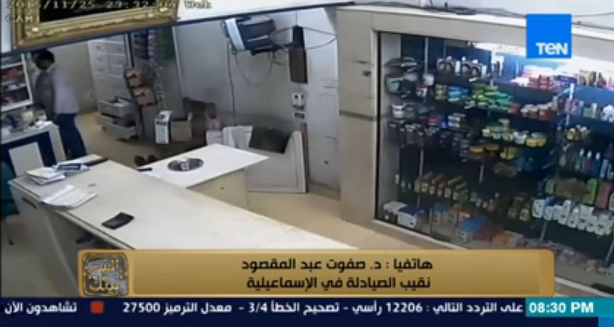 بالفيديو.. زوجة طبيب الإسماعيلية المتوفي: ضباط الشرطة استولوا على سيارتي