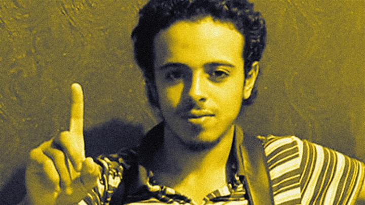 بلال الحدفي.. أصغر انتحاري في هجمات باريس (بروفايل)