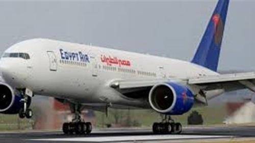 رسميا.. تعليق رحلات مصر للطيران لنقل البضائع لنيويورك وكندا