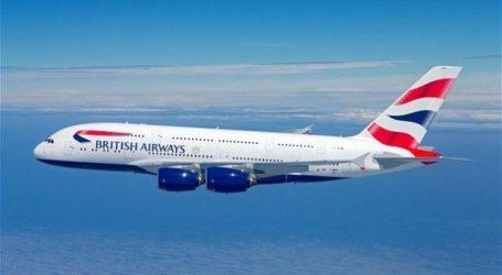 عودة طائرة لندن بعد إقلاعها من القاهرة بنصف ساعة بسبب سوء الطقس بانجلترا