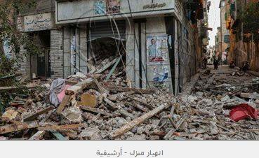 مصرع طفل وإصابة شقيقه فى انهيار جزئى لعقار بسبب الأمطار بالإسكندرية