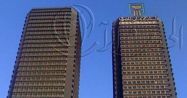 البنك الأهلى يرفع الفائدة على الشهادة البلاتينية لـ12,5% تصرف شهريًا