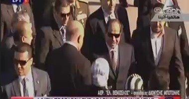 الرئيس السيسى يستعرض حرس الشرف فور وصوله قصر الرئاسة اليونانى