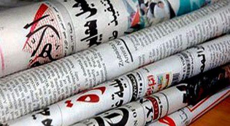 عناوين الصحف المصرية عن يوم 1-6-2016