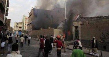 الولايات المتحدة تحذر مواطنيها من السفر إلى اليمن