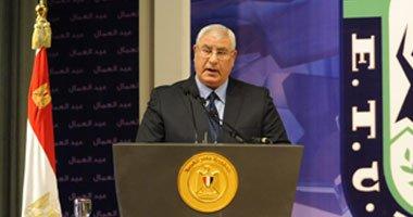"""""""برلمانى"""": عدلى منصور ينهى فترة رئاسته للمحكمة الدستورية العليا غدا"""