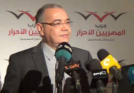 موقع (المونيتور) الأمريكي : ( رئيس حزب المصريين الأحرار يكشف عن سر نجاح الحزب في الانتخابات )