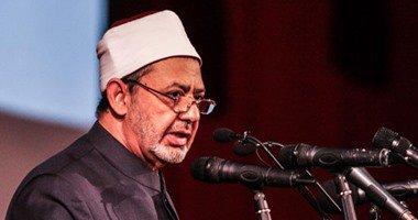 الإمام الأكبر يستقبل عددا من المرشحين لرئاسة جامعة الأزهر الأسبوع المقبل