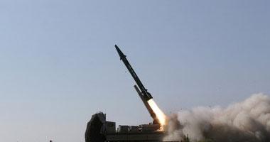 كوريا الجنوبية تؤكد فشل جارتها الشمالية فى إطلاق صاروخ باليستى من غواصة