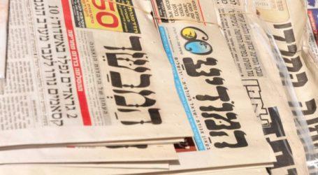 أبرز عناوين الصحف الإسرائيلية عن يوم 2016/3/21