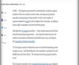 صحيفة ( نيويورك تايمز ) الأمريكية : السلطات المصرية تكثف من حملاتها القمعية ضد الصحفيين