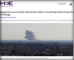 """موقع ( ميدل إيست آي ) : اعتقال الصحفي المصري """" إسماعيل الإسكندراني """""""