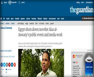 """صحيفة ( الجارديان ) : السلطات المصرية تلغي ندوة """" علاء الأسواني """" بالإسكندرية"""
