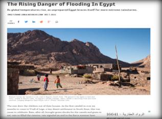 مجلة ( باسيفك ستاندرد ) : المخاطر المتزايدة للفيضانات في مصر