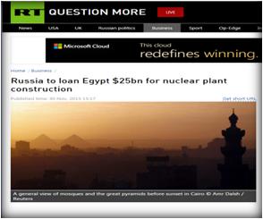 موقع قناة (روسيا اليوم) : روسيا تقرض مصر 25 مليار دولار لبناء محطة الضبعة