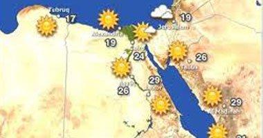 الأرصاد: طقس اليوم شديد البرودة ليلا.. والصغرى فى القاهرة 11