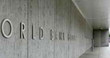 البنك الدولى: سعداء بدعم برنامج الحكومة المصرية للإصلاح فى فترة حرجة