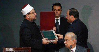 الرئاسة: وزير الأوقاف قدم للسيسى موسوعة الحضارة الإسلامية كهدية تذكارية