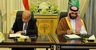 وزيرا الكهرباء والاستثمار يستعرضان بالسعودية أهم مشروعات نظام الشباك الواحد