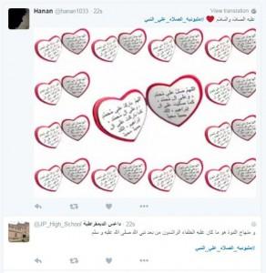 1220152392951359مليونية-الصلاة-على-النبى،-تريند،-تويتر،-ذكرى-مولد-الرسول،-المولد-النبوى-الشريف،-مولدالنبى،-اخبار-مصر-(3)