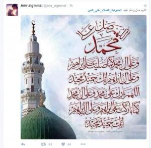 1220152392951359مليونية-الصلاة-على-النبى،-تريند،-تويتر،-ذكرى-مولد-الرسول،-المولد-النبوى-الشريف،-مولدالنبى،-اخبار-مصر-(7)