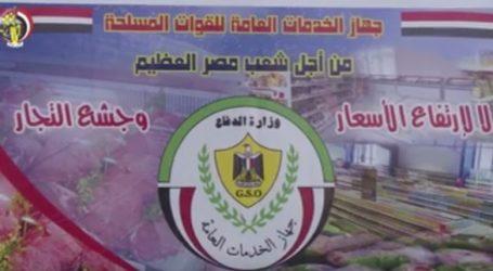 بالفيديو .. القوات المسلحة تواجه غلاء الأسعار بمضاعفة السلع المعروضة في 49 مجمعا بالمحافظات