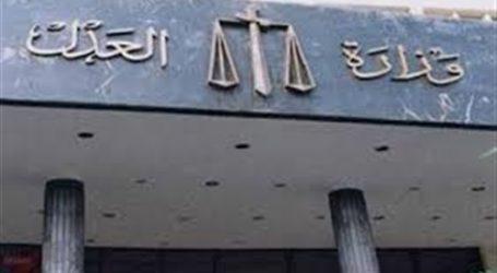 «العدل» تطالب بإزالة «بادج الهيئة القضائية» من سيارات القضاة