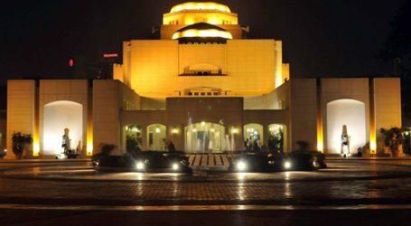 دار الأوبرا تستقبل العام الجديد بـ«6 حفلات» في القاهرة والإسكندرية