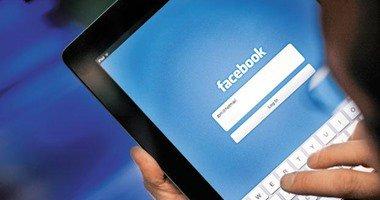 فيس بوك يوسع خيارات المشاركة لتشمل لقطات الفيديو الحية