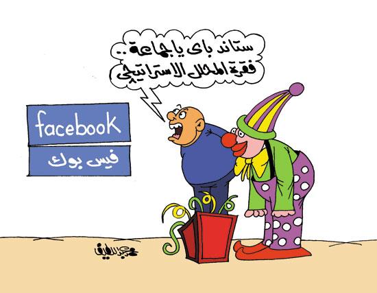 """المحلل الاستراتيجى وفقرة """"الحاوى"""" على الفيس بوك.. بكاريكاتير … الحدث الآن"""