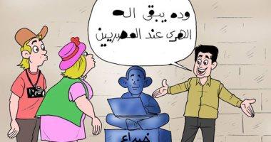 """خبراء الفيس بوك """"آلهة الهري عند المصريين"""".. بكاريكاتير """"الحدث الآن """""""