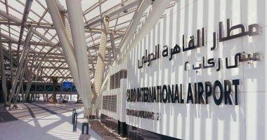 وفد أمنى روسى يتفقد مطار القاهرة لاستئناف الرحلات بين موسكو والقاهرة