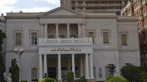وزارة التربية والتعليم : الوزارة لها نصيب كبير من الشائعات على السوشيال ميديا