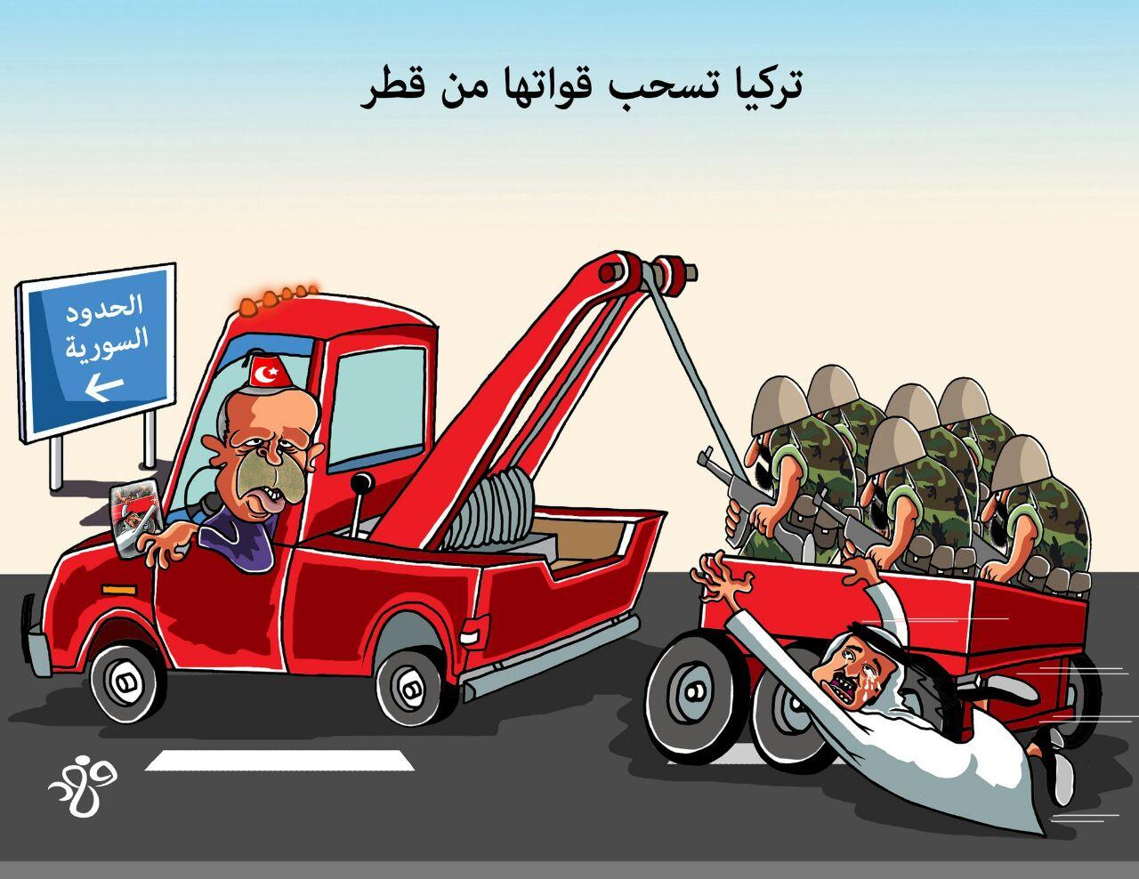 كاريكاتير.. العشق المفضوح بين تميم وأردوغان