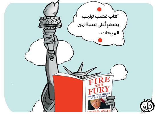 """مبيعات كتاب """"نار وغضب"""" تحرق ترامب"""