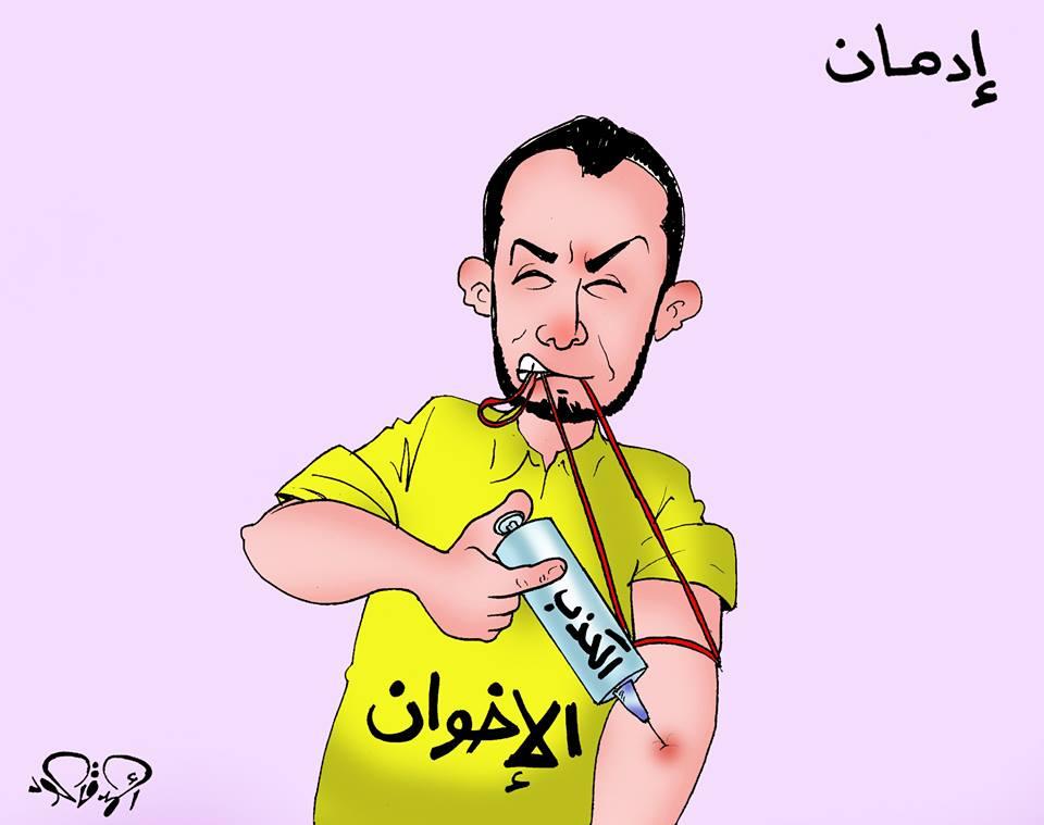 كاريكاتير الحدث الآن.. الكذب يجرى فى دم الإخوان