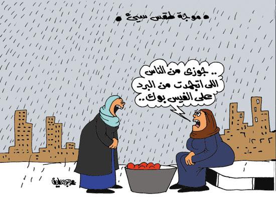 كاريكاتير الحدث الآن.. سخرية الزوجات من أزواجهم على فيس بوك
