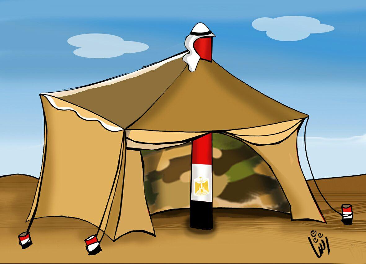 كاريكاتير الحدث الآن.. مصر عمود ووتد خيمة العرب