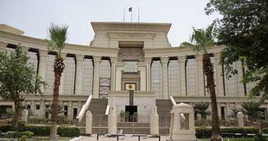 الدستورية ترفض الطعن على مادة بقانون الإجراءات الجنائية بشأن أعضاء النيابة