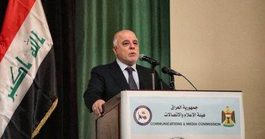 وزير خارجية العراق: مجتمعنا مؤيد للقضية الفلسطينية ولم تعرض علينا مسألة التطبيع