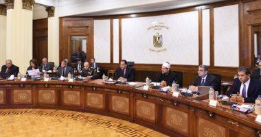 مجلس الوزراء يوافق على تعديل أحكام قانون الاستثمار