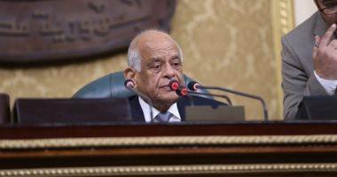مجلس النواب يوجه رسالة تحية لسيدات مصر فى اليوم العالمى للمرأة