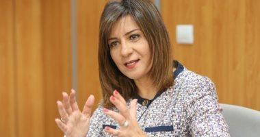 وزيرة الهجرة تتوجه غدا لنيوزيلاندا لزيارة المصريين المصابين بحادث المسجدين