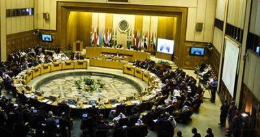 جامعة الدول العربية تندد بإغلاق مكتب منظمة التحرير الفلسطينية فى واشنطن