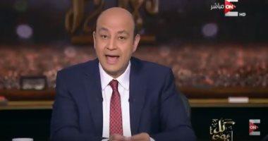 المقاول الهارب محمد على : إعلاميو الإخوان تقاضوا مليار دولار فى 5 سنوات (فيديو)