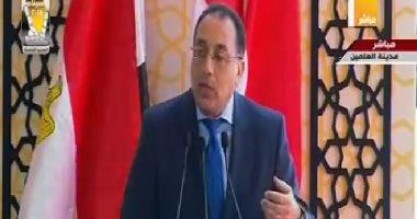 وزير الإسكان: شاطئ العلمين الجديدة يعادل كورنيش الإسكندرية وافتتاحه صيف 2018