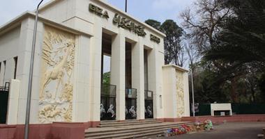 فتح حديقة الحيوان مجاناً السبت القادم بمناسبة العيد القومى لمحافظة الجيزة