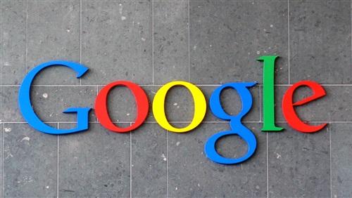 تعرف علي مصير بياناتك لدي جوجل