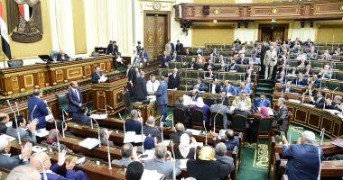 ننشر نص قرار الرئيس المرسل للبرلمان لفرض حالة الطوارئ بالبلاد ثلاثة أشهر