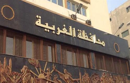 محافظة الغربية ترفع 4 بؤر قمامة وغلق 5 محال بمركز قطور